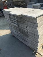 Low price stone bricks for sale with fast delivery