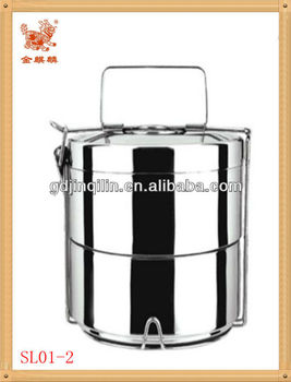 stainless steel food carrier(SL01-2)