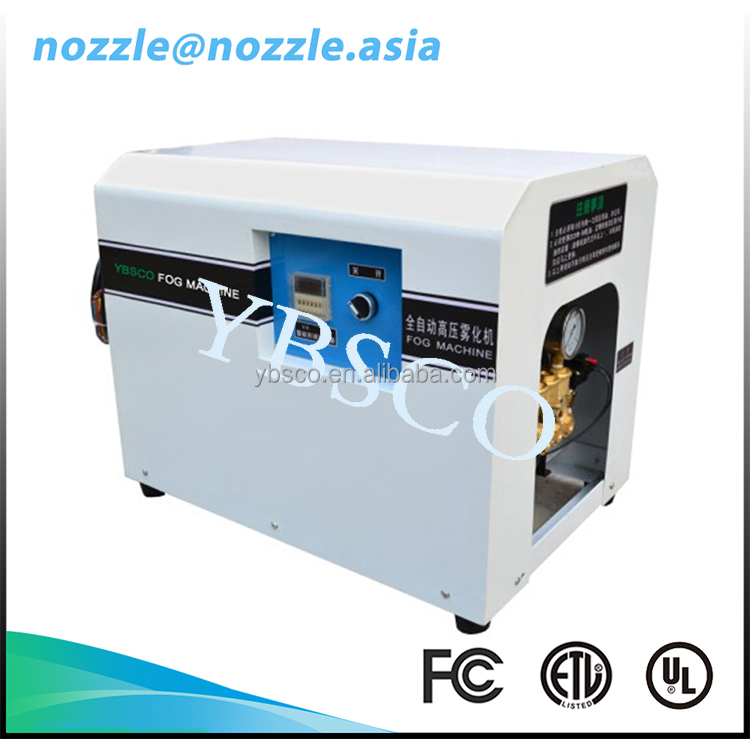 OEM Custom Saving Water Mist System Fog Machine