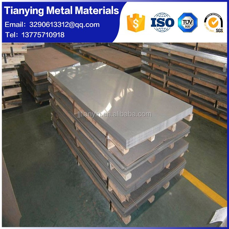 2mm 304 stainless steel sheet/plate price