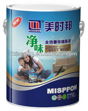 Misppon Durable Building Coating Water Based Interior Wall Paint Colors(Acrylic Latex Paint)