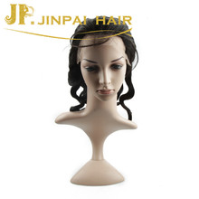 JP Grade 7A Natural Full Bottom Front Lace Wig Loose Wave