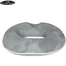 Aylio Donut Seat Cushion with Contoured Design