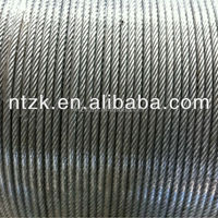 Steel Wire Rope 6X12 7FC 14mm