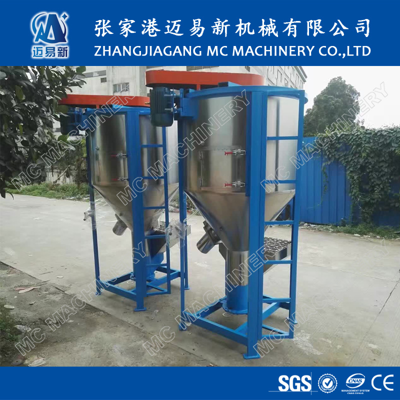 300KG Plastic Resin Mixer/Blender/Mixing Machine for PP PE PVC PET ABS