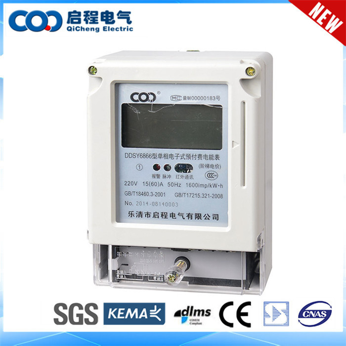 Measure Accurately single phase two-position electric energy meter box