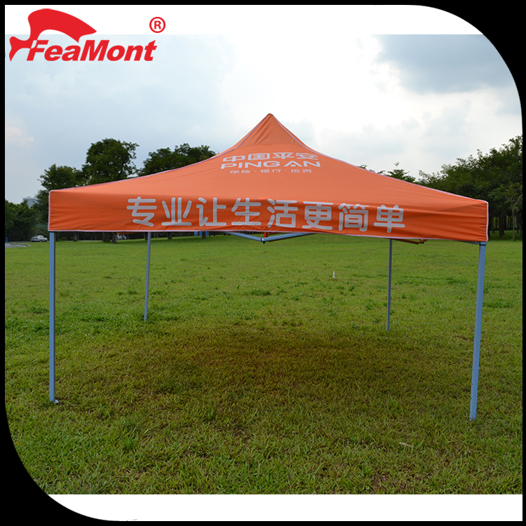 Aluminum Outdoor Decoration Portable wind proof fishing tent,fishing tent