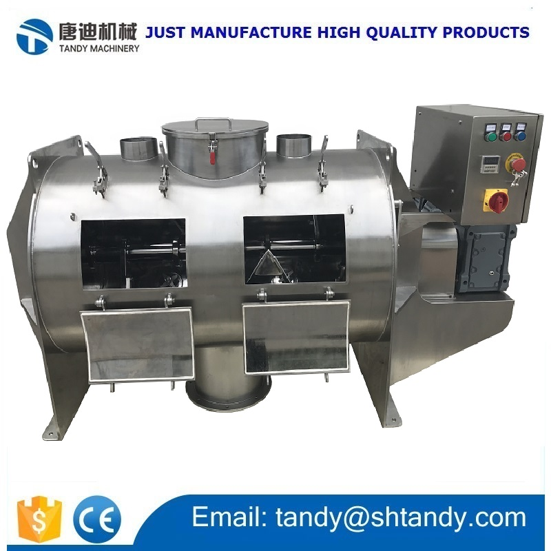 Factory direct supply lab high shear mixer/plough mixer/fodder mixer