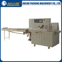 Saving time and film electric ball lollipop packing machine
