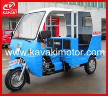 Three wheel recumbnet tricycle/motor engine tricycle/ engine passenger tricycle for hot sale