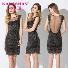 Sexy Above The Knee Indian In Night Mesh Dress For Women Party