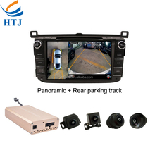 4K UHD 360 degree full around view car camera parking assist system
