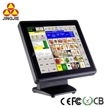 Hot product/Lower price JJ-3500 all in one touch screen pos