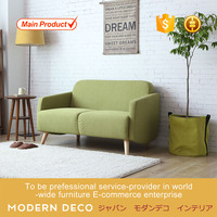 Fashionable Coffee Shop Simple Modern Loveseat