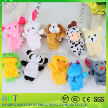 Baby Preschool toy animal shaped finger puppet