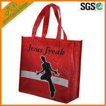 Non-Woven promotional hemp shopping bags