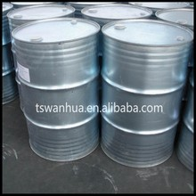 shipping barrels 208 liter drums at cheap price for oil