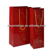 exquisite design wine gift paper bag