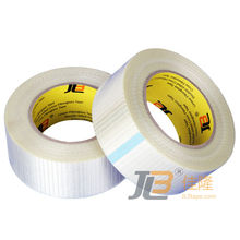 bi-directional filament tape JLW-302C cross weave filament reinforced tape designed for protection of cricket bat from scuffing