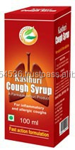 Pankaja Kasthuri Cough Syrup - 100 ml