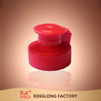 kinglong popular!!! hot sale,professional quality,unique design pet bottle with child resistant lid caps 28/410