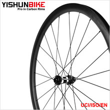 YISHUNBIKE Carbon Bicycle Wheels 44mm Clincher Road Bike Disc Brake Wheelset 700C 350S-DB-440C-TLR