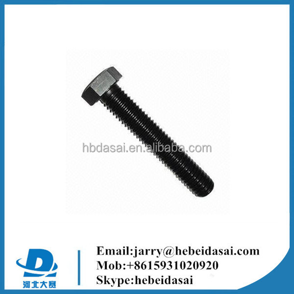 din933 hex bolt and din931 hex bolt