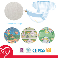 Suede velcroid frontal tape raw materials for diapers