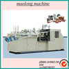 easy to operate handle paper cup forming machine
