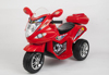 New hot mini motor!!!Zhejiang pinghu toy car baby plastic electric motorcycle ,kids motor with Mp3& LED light