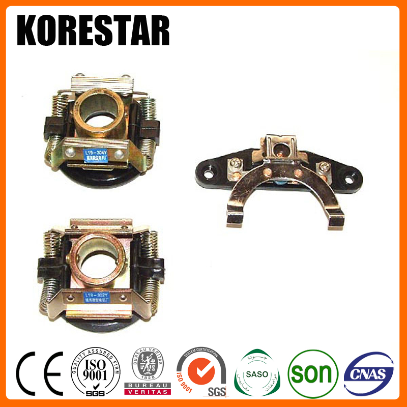 Korestar L19-302Y L19-304Y Electric Motor Spare Part Centrifugal Switch