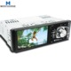 Universal 4.1 Inch LCD Screen 1 Din Car Stereo Radio/Video Player with MP5 FM USB Bluetooth