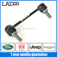 Factory Price Auto Right Stabilizer Bar Link For RangeRover 2013 Car Link Connecting Rod Parts Wholesale LR048092