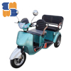 Many types 4 to 2 passenger 3 wheel electric scooter