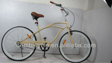 26 inch with frame with Beige color and white rims australian standard beach cruiser chopper