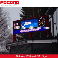 10mm smd big xxx photos outdoor computer led screen