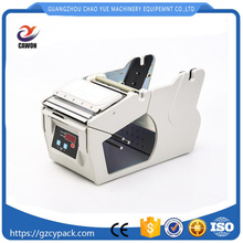 Plastic Bottle Label Making Electric Sticker Peeling Machine