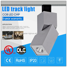 led track light ul white/silver track light for clothes shop,shoes shop