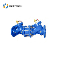 back flow device water control valve