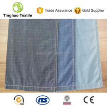 Chinese supplier woven dobby cotton denim garment fabric
