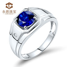 Newest Black Sapphire Ring 18K White Gold For Men WU292