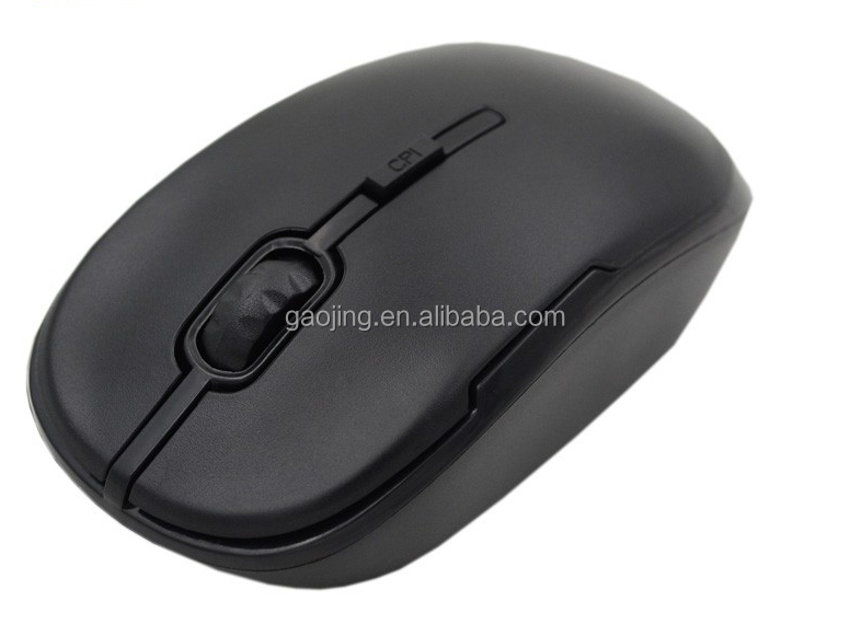New Arrival 2.4GHz 4D wireless mouse optical