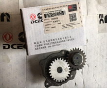 Original/Aftermarkt C5346430 oil pump for ISBE ISDE
