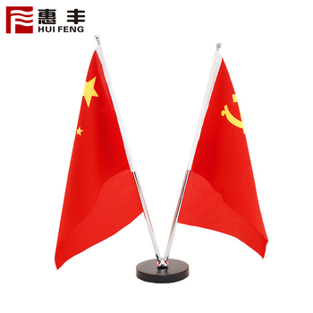 Custom High Quality Mini Table Top Flags ,Set Of Table Flags
