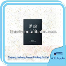 Professional Holy Bible Paper Book Printing with Leather Cover