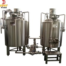 Hotel mini portable best price beer brewhouse kit for brewer