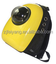 Hot wholesale ODM yellow capsule ABS price cheap carrier dog/cat durable small animals transport backpack/bags