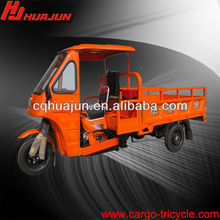 passenger tricycles /250cc cargo tricycle chassis