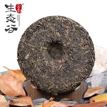 Chinese supplier lose weight organic 357g raw slimming tea for post office gifts