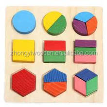 High quality wooden intellective building blocks wholesale